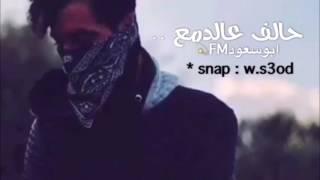 عراقي جديد - حالف عالدمع - بطيء ٢٠١٦.