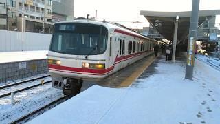 名鉄1809+1116 雪の中の知立駅を出発! Meitetsu seriese 1800+1200 train departure at Chiryu station in snow!