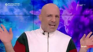 Καλό Μεσημεράκι | Χρυσή Τηλεόραση | 20/01/2020
