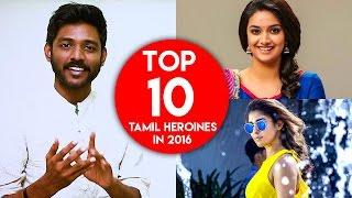 top 10 tamil heroines in 2016
