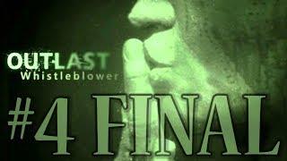 Outlast: Whistleblower #4 (Финал, очень хороший)