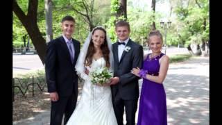 Наша свадьба Обуховы Елена и Андрей