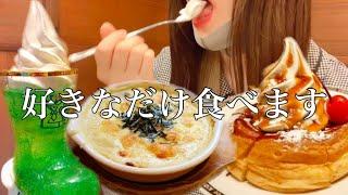 【ぼっちご飯】コメダ珈琲で好きなものを好きなだけ食べてきた