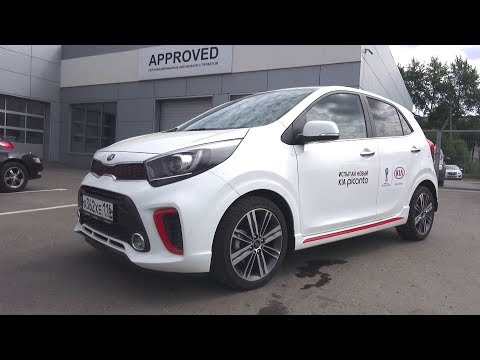 Best Subcompact Car Ever 2017 Kia Picanto 1.2 AT GT Line. Start Up, Engine, and In Depth Tour.