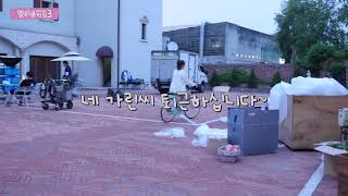 ELRIS' Funny Clip #47 Karin Riding a bike (1)Ft. Hyeseong's fear
