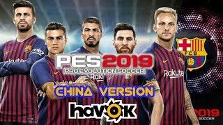 PES 2019 CHINA VERSION