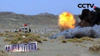 [中国新闻] 国际军事比赛-2019 安全环境项目结束 中国队夺冠 | CCTV中文国际