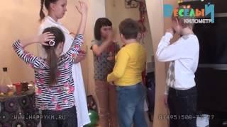 """Химическое шоу на день рождения """"Веселый километр"""""""