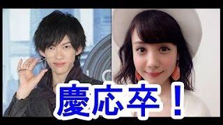"""「慶応卒」の意外な有名人ランキング/Unexpected Japanese Celebrity ranking of """"Keio University Graduation"""" *チャンネル登録をお願いします⇒ http://u0u0.net/yyq1."""