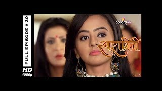 Swaragini With English Subtitles