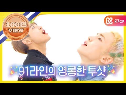 [Weekly Idol EP.359] SHINEE's dance is art itself!