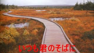 「雪姫隠密道中記」主題歌 /作詞:山上路夫 /作曲:平尾昌晃 /編曲:竜...