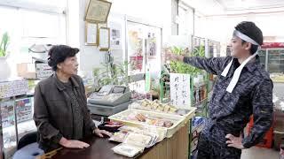 らくら vol65 地域かわら版【北中城村】