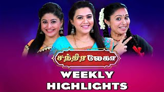 Chandralekha weekly Highlights