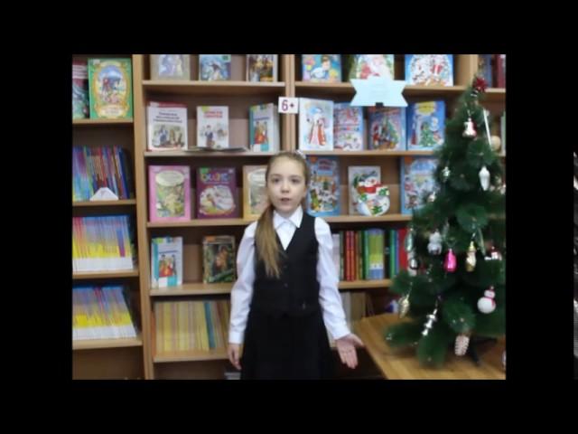 Изображение предпросмотра прочтения – АлисаКожевникова читает произведение «Чародейкою Зимою…» Ф.И.Тютчева