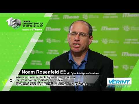 大會新聞台專訪 - Noam Rosenfeld, Senior VP, Cyber Intelligence Solutions, Verint Systems Ltd.