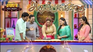 Adupangarai-Jaya tv Show
