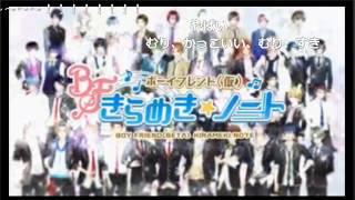 2016/10/21 【特集】ボーイフレンド(仮)きらめき☆ノート 【パーソナリ...