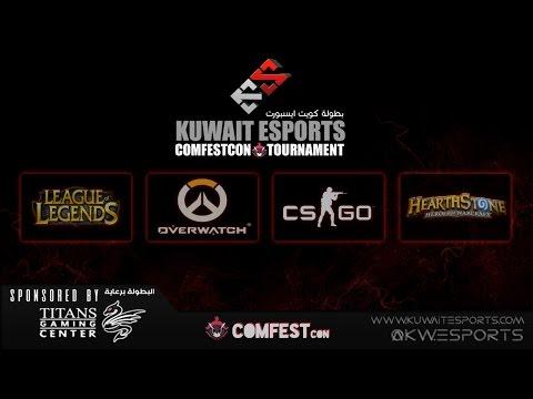 Kuwait eSports Tournament { EUNE finals 7 pm  } { EUW finals after}