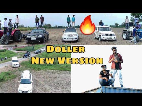 DOLLAR NEW VERSION | Sidhu Moose Wala | Byg Byrd  | New Punjabi Songs 2018 | White Hill Music