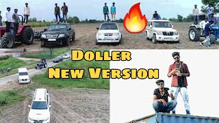 DOLLAR NEW VERSION   Sidhu Moose Wala   Byg Byrd    New Punjabi Songs 2018   White Hill Music