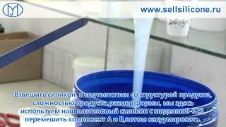 Точное литье продукты изготовления пресс-форм ( плюс литой пластмассы ) процессы(contact Wendy: M: +86-13138850656 Skype: wendy.wen121 Email: hyjwya@szrl.net., 2014-10-10T10:25:57.000Z)
