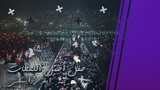 Every Day6 Final Concert: The Best Moment D2 [Arabic sub| Eng]
