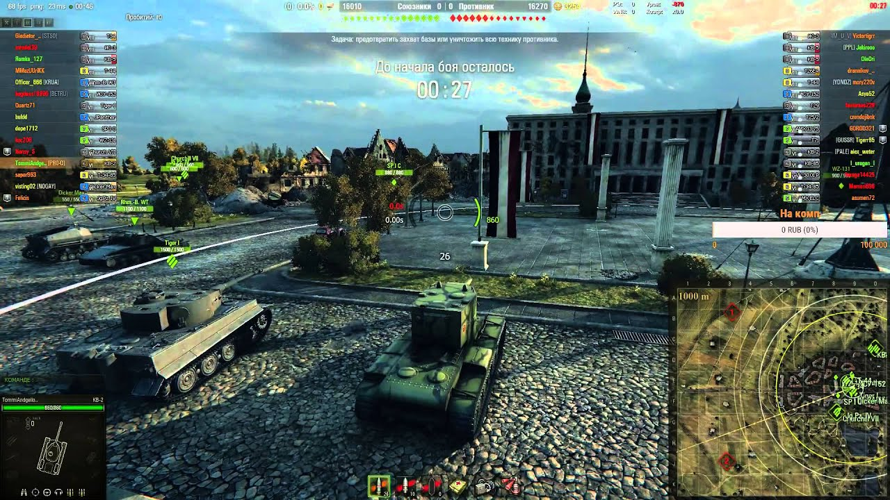 world fo tanks