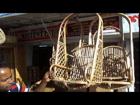 Dolna- Amin Cane Furniture- Kalshi Road- Mirpur- Dhaka