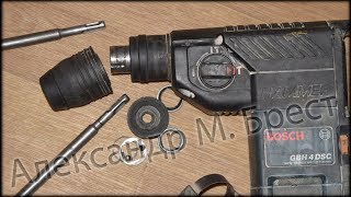 Як полагодити патрон від перфоратора Bosch GBH 4 DSC / Вилітає бур / Не тримається на перфораторі