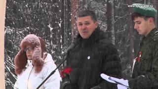 Костомукша Митинг посвященный воинам афганцам 15 02 16