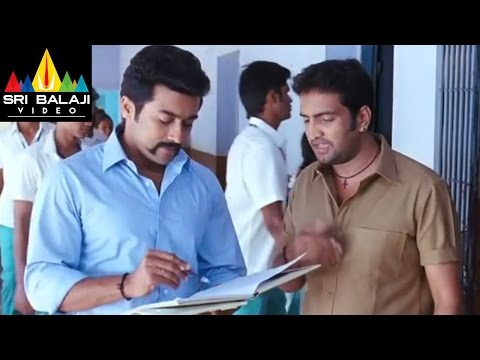 Singam (Yamudu 2) Telugu Movie Part 2/14 | Suriya, Hansika, Anushka | Sri Balaji Video