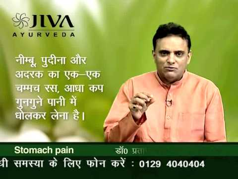 how to clean stomach ayurveda