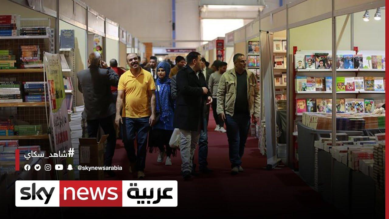 معرض بغداد الدولي يفتح أبوابه مجددا بعد انقطاع عام ونصف | #مراسلو_سكاي  - نشر قبل 2 ساعة