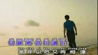 梁文福- 细水长流