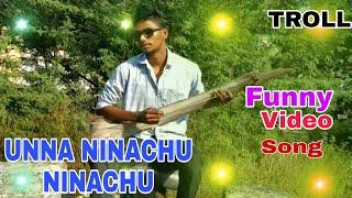 Unna Ninachu Tamil Troll
