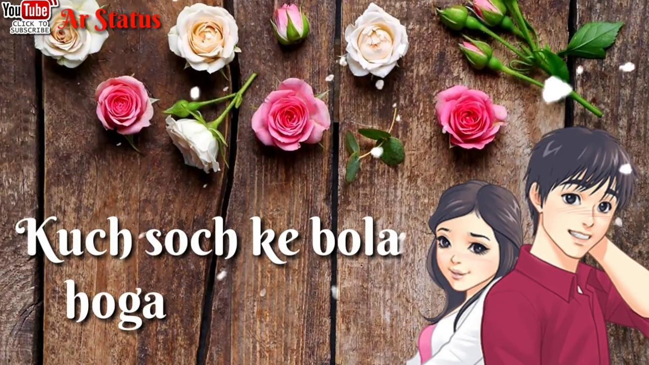 tera ghata jio music