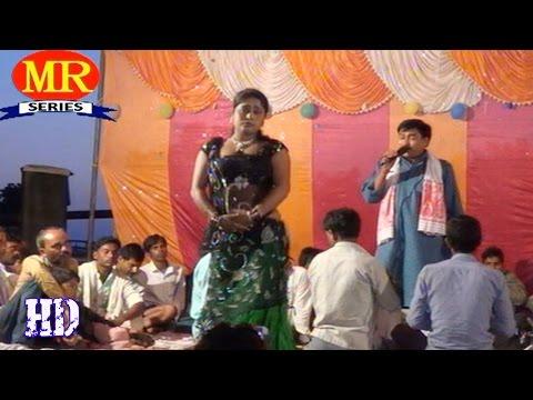 चार दिन के जिनगी के का बा ठिकाना❤❤ Bhojpuri Dugola Mukabala Hot Songs 2016 New ❤❤ Tarkeswar [HD]