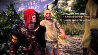 The Witcher 2: Assassins of Kings - Истина в Пиве