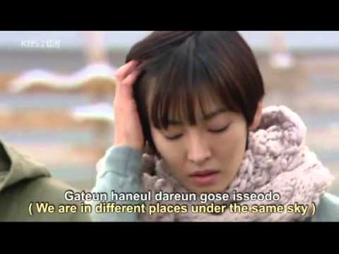 Don't Forget by Baek Ji Young english sub)   IRIS starring Kim So Yeon as Seon Hwa   YouTube