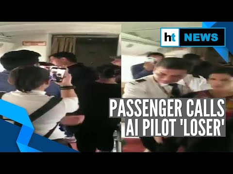 T-Bone - Passengers Try To Break Into Cockpit After Flight Delayed 4 Hours
