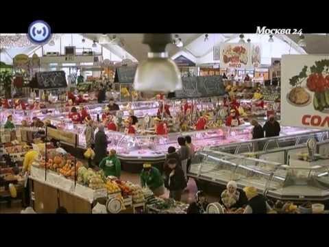 Даниловский рынок. Часть