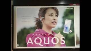 〈Slideshow〉Billboard AD TOKYO, JAPAN - Omotesando Station HOT 100...