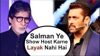 Amitabh Bachchan INSULTS Salman Khan At Kaun Banega Crorepati Show Launch