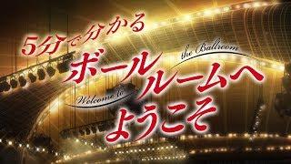 第2クール、9月23日より放送開始! 現在、MBS、TOKYO MX、BS11、群馬テ...