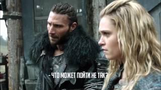Сотня 4 сезон 6 серия Русский Трейлер Промо   Русские Субтитры