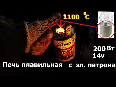 """#Бизнес в гараже.Печь для литья мини.""""Барракуда1"""" Pech muffle"""