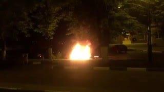 Видео поджога автомобиля в Белгороде 2 мая(Видео ночного возгорания