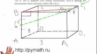 ЕГЭ математика.С2 прямоугольный параллелепипед