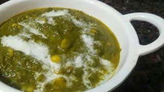 एक बार इस तरह बनाएं पालक स्वीट कॉर्न की सब्जी | होटल जैसी स्वीट कॉर्न पालक की सब्जी
